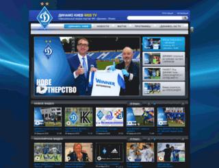 video.fcdynamo.kiev.ua screenshot