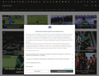 video.gong.bg screenshot