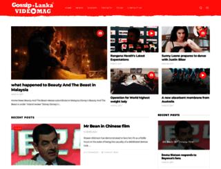 video.gossip-lankanews.com screenshot