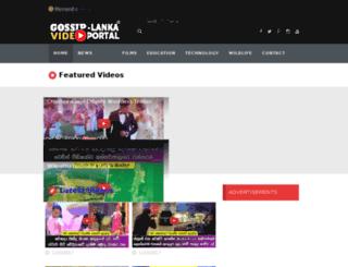 video.gossip-lankanews.net screenshot