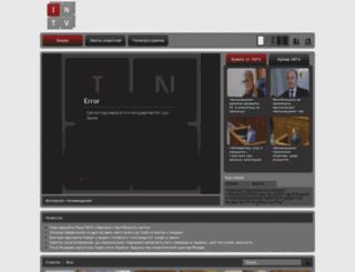 video.intv.ua screenshot