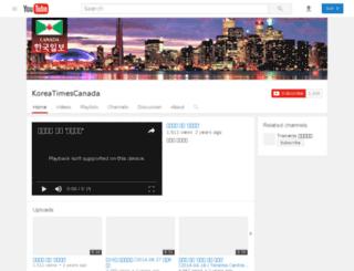 video.koreatimes.net screenshot