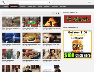 video.pendar.news screenshot