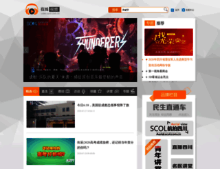 video.scol.com.cn screenshot