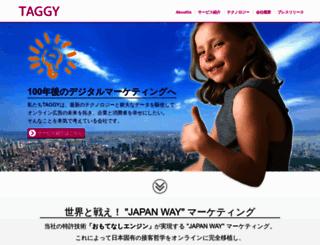 video.taggy.jp screenshot