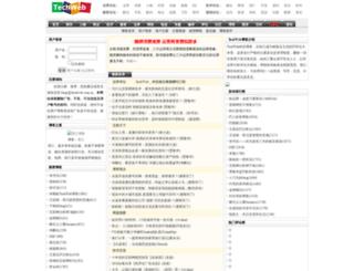 video.techweb.com.cn screenshot