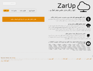 video.zarup.com screenshot