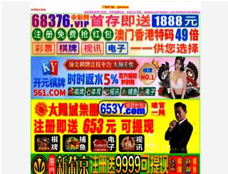 videoaa.com screenshot