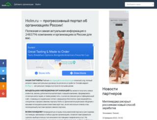 videocam.hut.ru screenshot