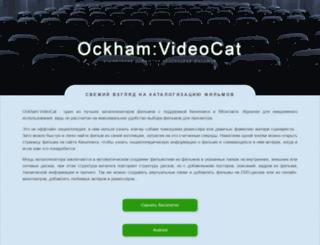 videocat.maagames.ru screenshot