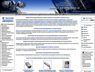 videoglazok.ru screenshot