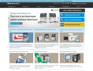 videojet.ru screenshot