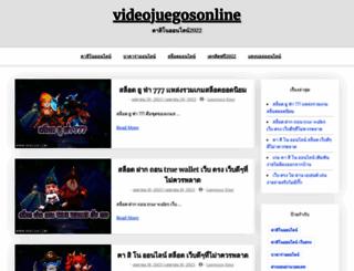 videojuegosonline.net screenshot