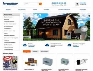 videomarket.su screenshot