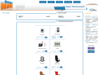 videomix.ru screenshot