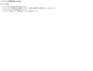 videonavi.bulog.jp screenshot