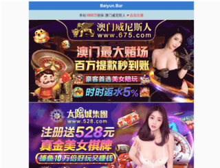 videooing.com screenshot