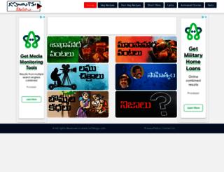 videos.gotelugu.com screenshot