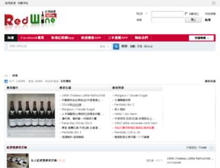 videos.redwineasia.com screenshot