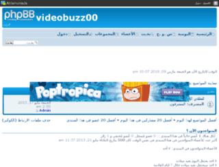 videosbuzoo.palestinefreedom.net screenshot