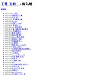 videoscriptleri.com screenshot