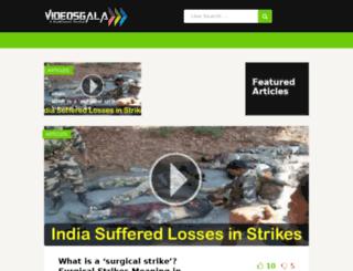 videosgala.com screenshot