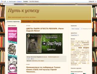 videoslovo.blogspot.ru screenshot