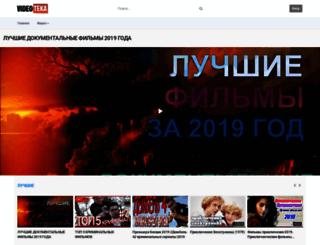 videoteka.net screenshot