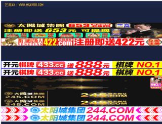 videovilas.com screenshot