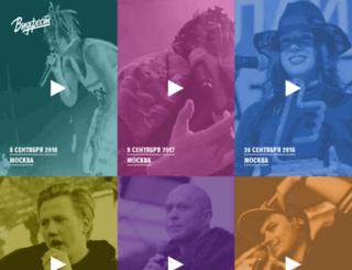 vidfest.ru screenshot