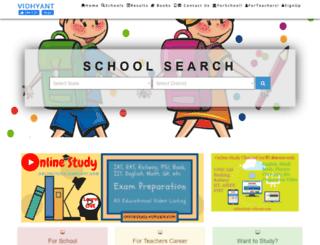 vidhyant.com screenshot