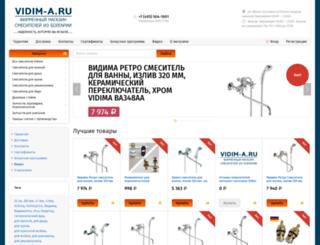 vidim-a.ru screenshot