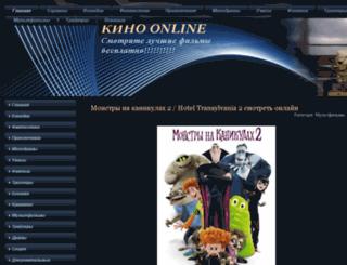 vidosonline.ru screenshot