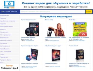 vidoteka.com screenshot