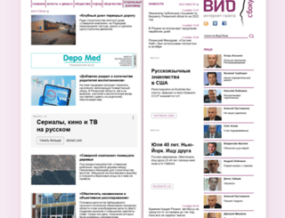 vidsboku.com screenshot