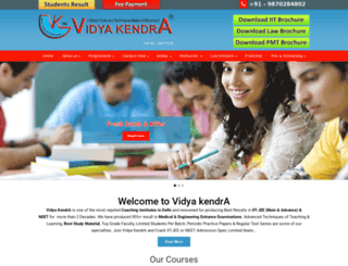 vidyakendra.com screenshot