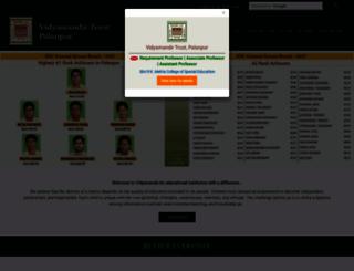 vidyamandir.org screenshot