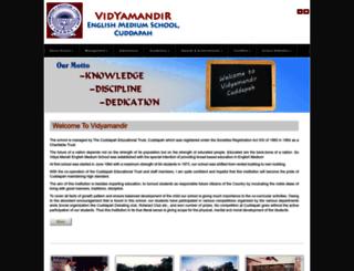 vidyamandircdp.com screenshot