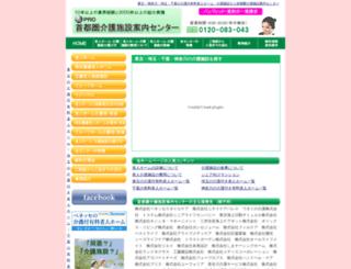 viepro.net screenshot
