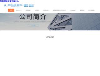 vietmuasam.com screenshot