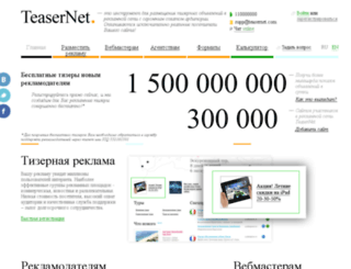 viewclc.com screenshot