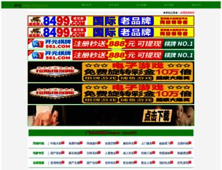 viewofwater.com screenshot