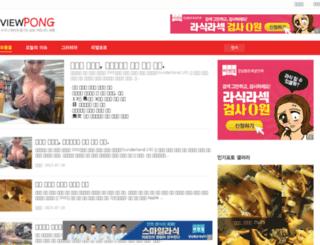 viewpong.co.kr screenshot