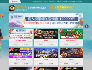 viewtvnetwork.com screenshot