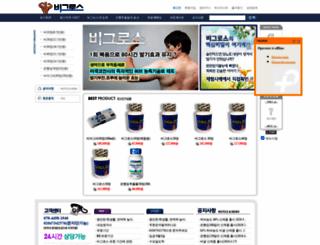viglo99.com screenshot