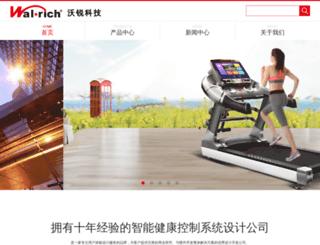 vigorchip.com screenshot
