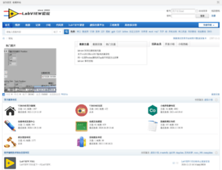 vihome.com.cn screenshot