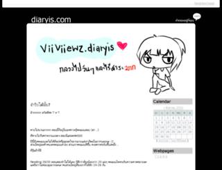 viiviiewz.diaryis.com screenshot