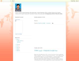 vijay-vijaygeneral.blogspot.com screenshot