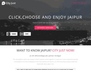 vijendrasaini.cityjust.com screenshot
